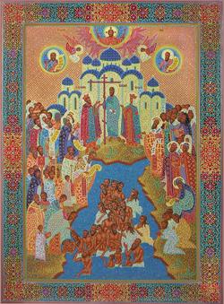 Икона «Крещение Руси»