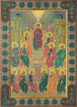 Икона «Сошествие Святаго Духа на апостолов»