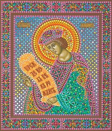 Икона Святого пророка и царя Соломона c38a8a2107e
