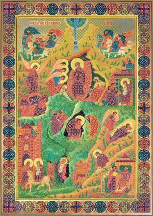Икона Рождество Христово, иконописец Юрий Кузнецов