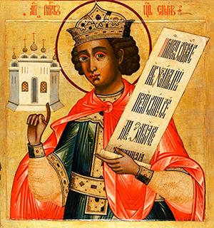 Икона Святого пророка и царя Соломона. Преображенская церковь, остров Кижи, XVIII в